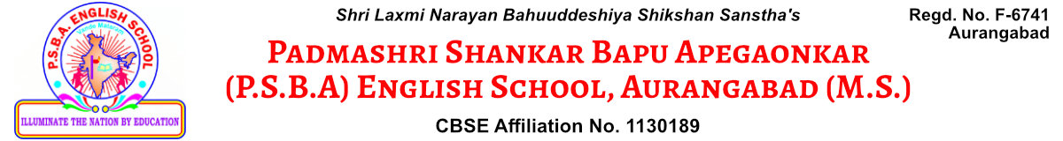 Padmashri Shankar Bapu Apegaonkar English School